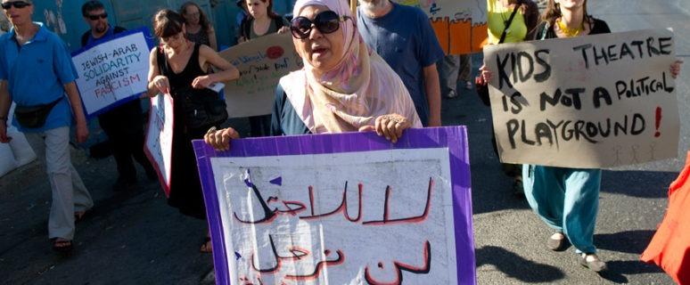 """""""Okupazioari ez / Ez dugu alde egingo / Herriak estatu palestinar askea nahi du"""". Argazkia: Marisol Ramírez"""
