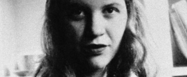 Retrato fotográfico de Sylvia Plath