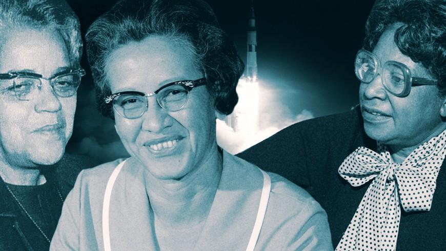 Dorothy Vaughan, Katherine Johnson y Mary Jackson, las trabajadoras de la NASA que inspiraron la película