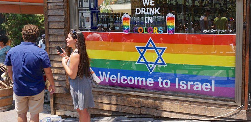 Un bar de Tel Aviv se suma a la celebración del Orgullo./ Ted Eytan para Wikimedia Commons