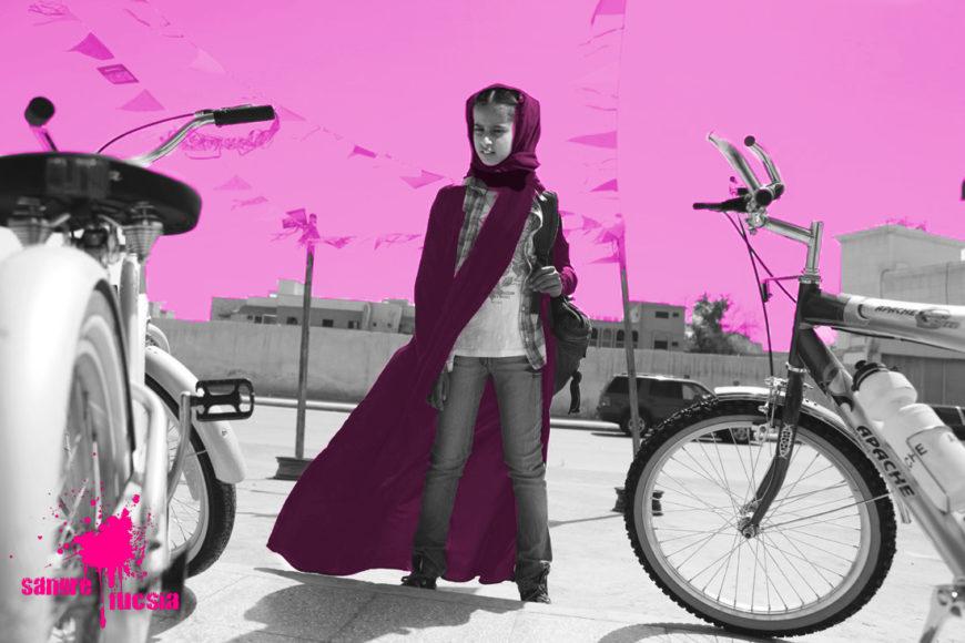 Película La bicicleta verde-Sangre Fucsia