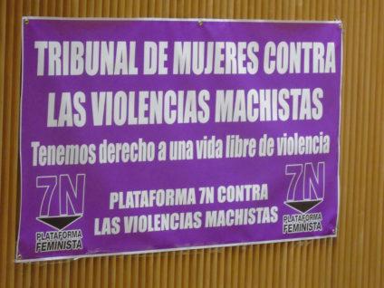 Detalle del Tribunal de Mujeres. / Foto: Silvia Fernández de Cañete