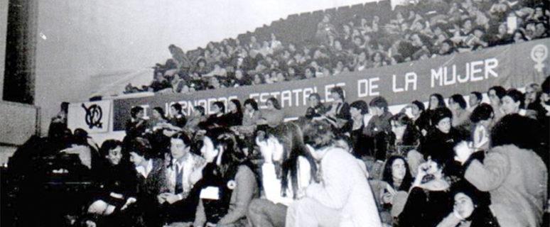 Las jornadas feministas estatales de 1979 se celebraron también en Granada.- Fuente: http://archivo-t.net/